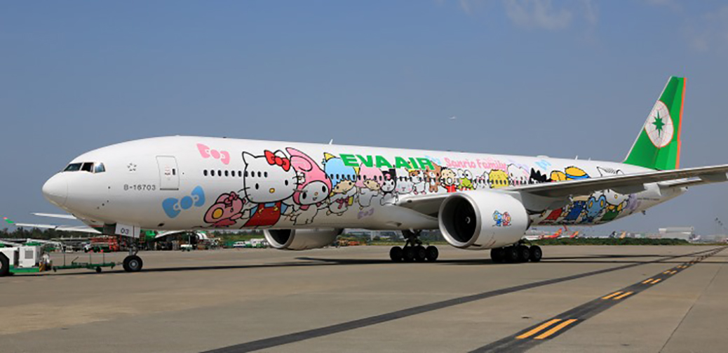 Adorable flying with the Hello Kitty Jets