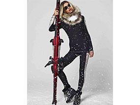 S'No Queen's Diamonds and Pearls Ski Leggings Worth £69/$99