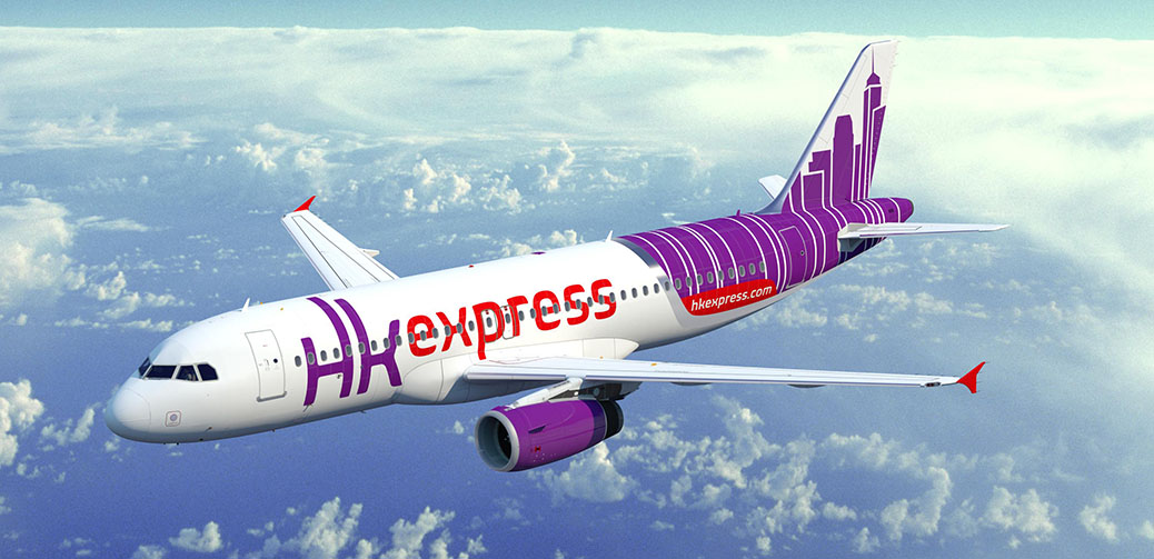 Review Of HK Express Reward-U Frequent Flyer Loyalty programme