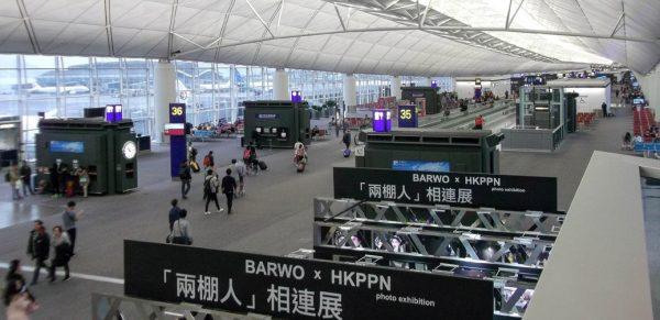 Hong Kong Airport Plaza Premium Lounge Review