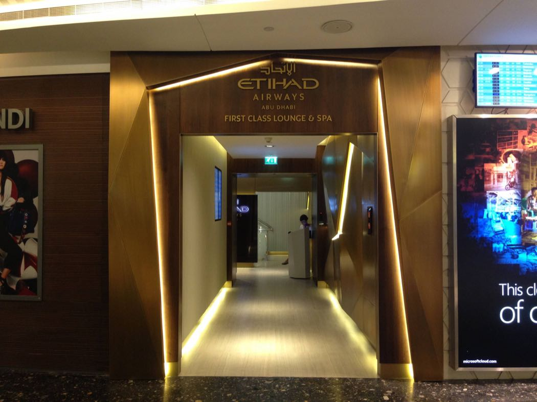 Review Of Etihad First Class Airport Lounge In Abu Dhabi