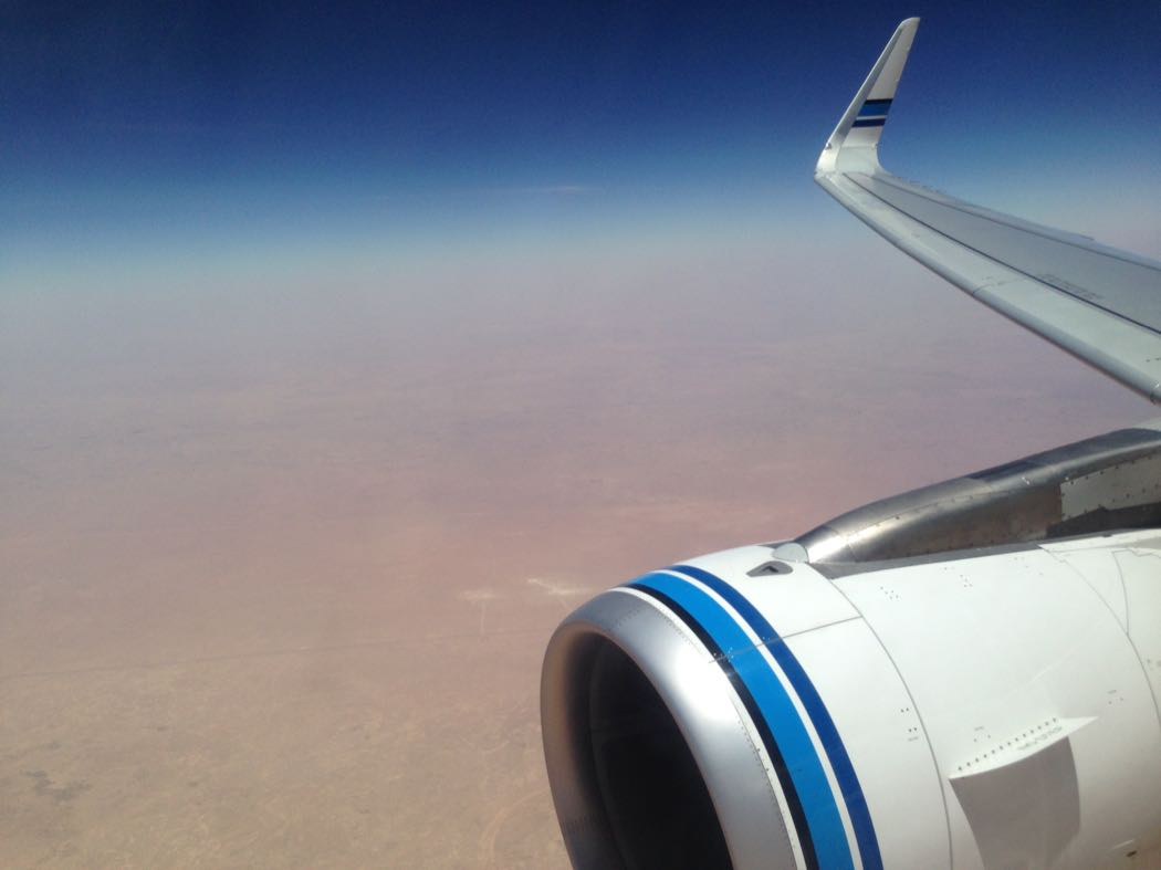 Review: Kuwait Airways A320 Business Class