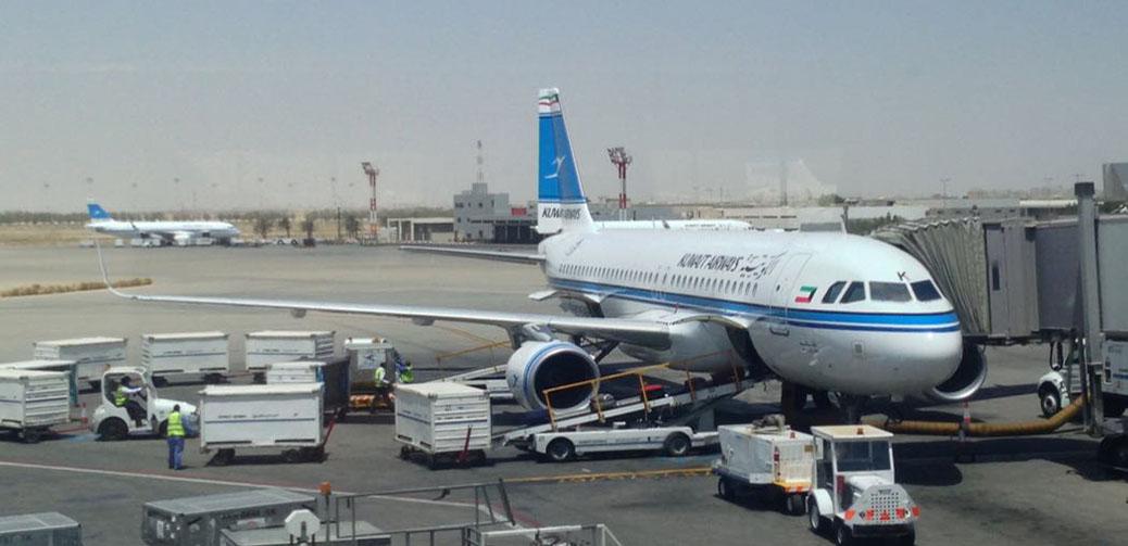 Review: Kuwait Airways A320 Business Class