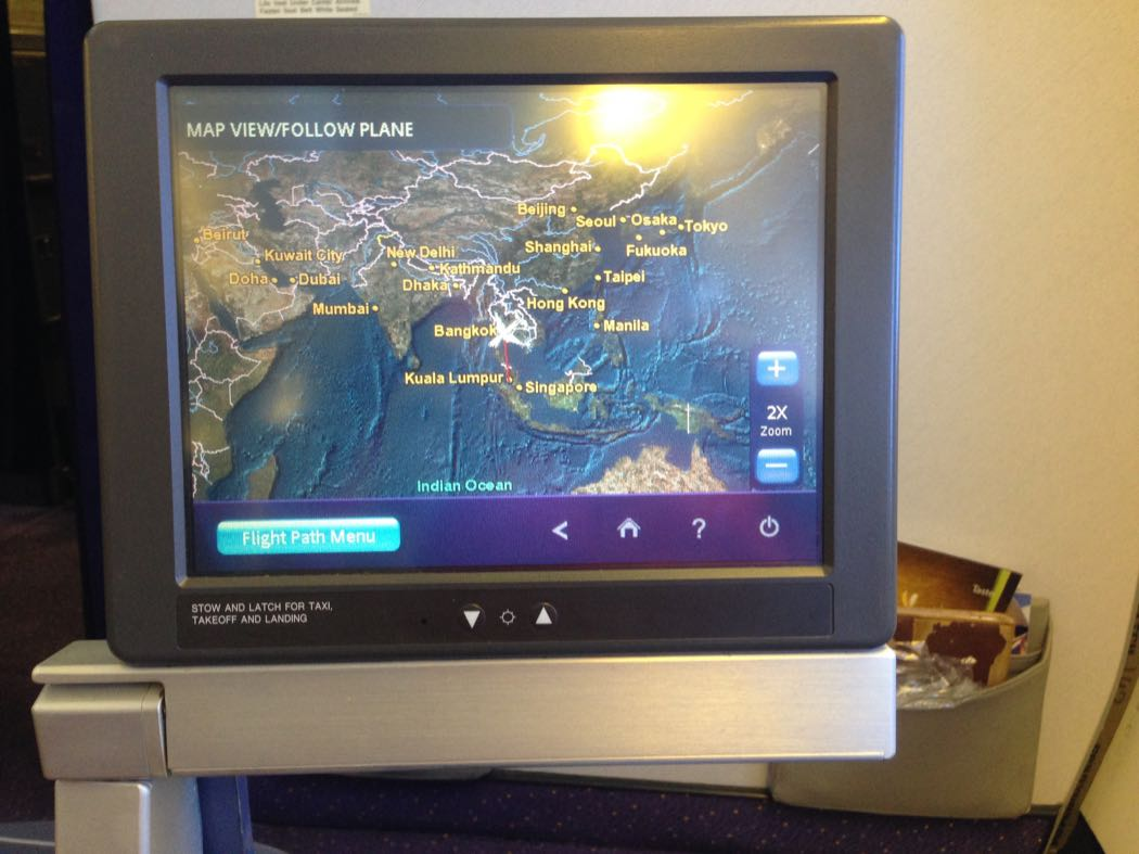 Review: Thai Airways Royal Silk (Business class), Bangkok to Kuala Lumpur