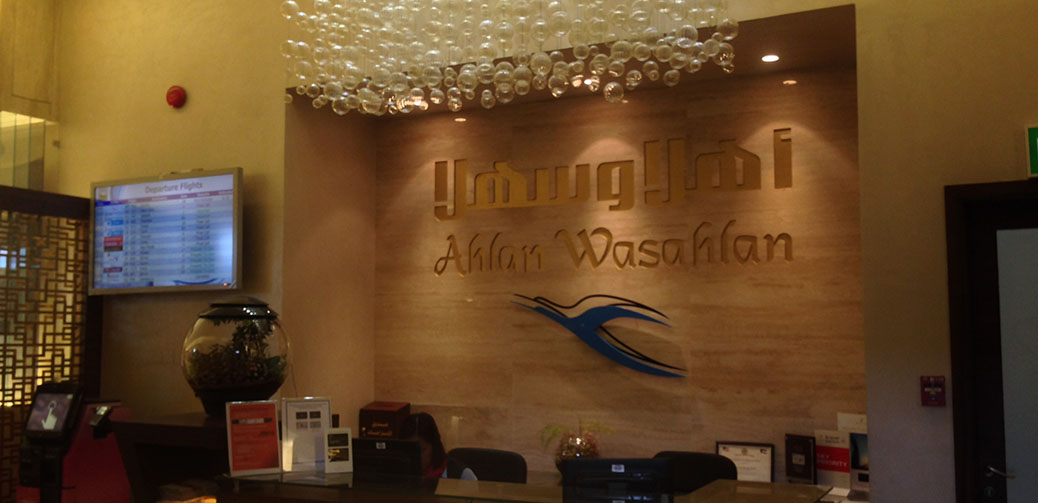 Review: Kuwait International Airport Dasman Business Class Lounge