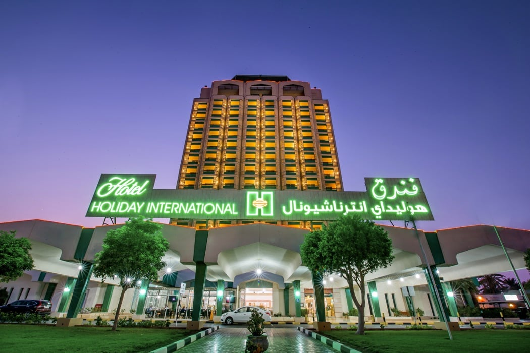Review hotel holiday international sharjah hotels for 5 hotels in dubai