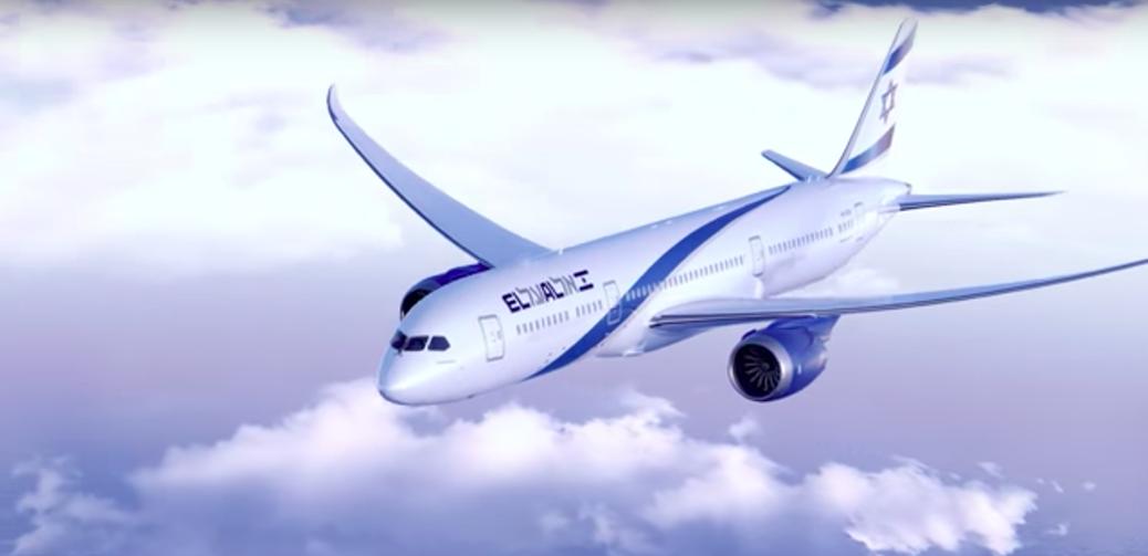 Review: El Al Business Class Cabin & Seats On B787 Dreamliner
