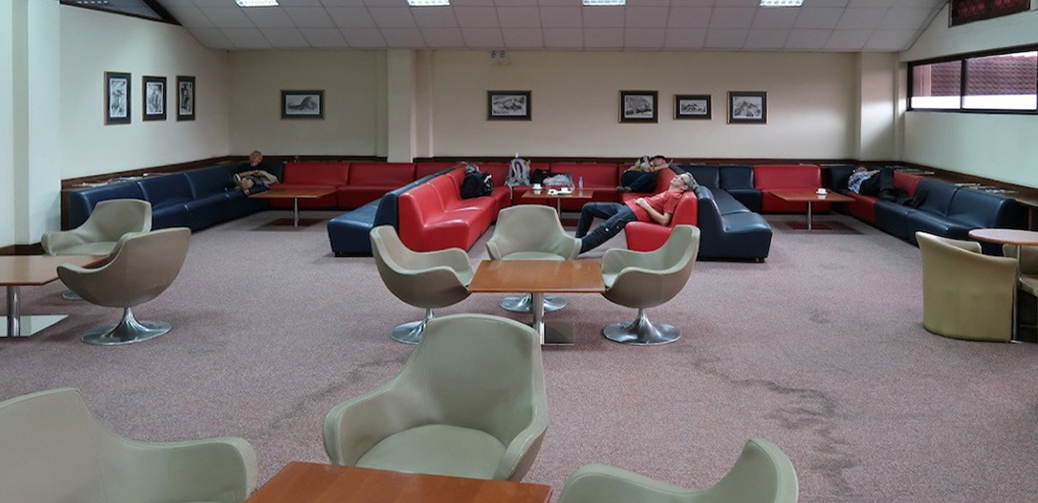 Is This The Most Depressing Airport Lounge In The World?