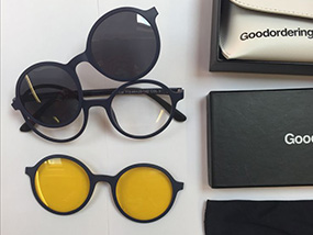 Your Choice Of Multi Lens Sunglasses From Goodordering