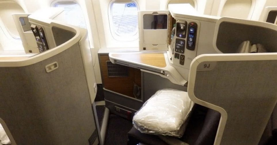Which Is The Best American Airline To Fly Long Haul In Business Class?