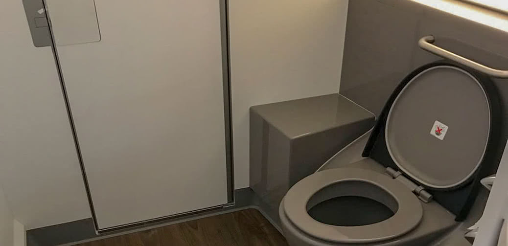 Flight Fun: Is This The Largest Lavatory In The Sky?