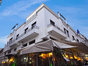 5 Nights At The Student & Travellers Inn, Athens, Greece