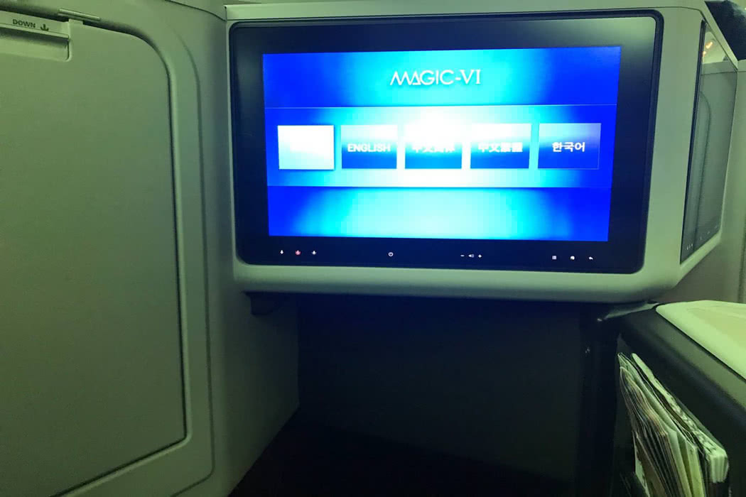 Flight Review: Japan Airlines 777 Business Class Sky Suites Hong Kong To Tokyo