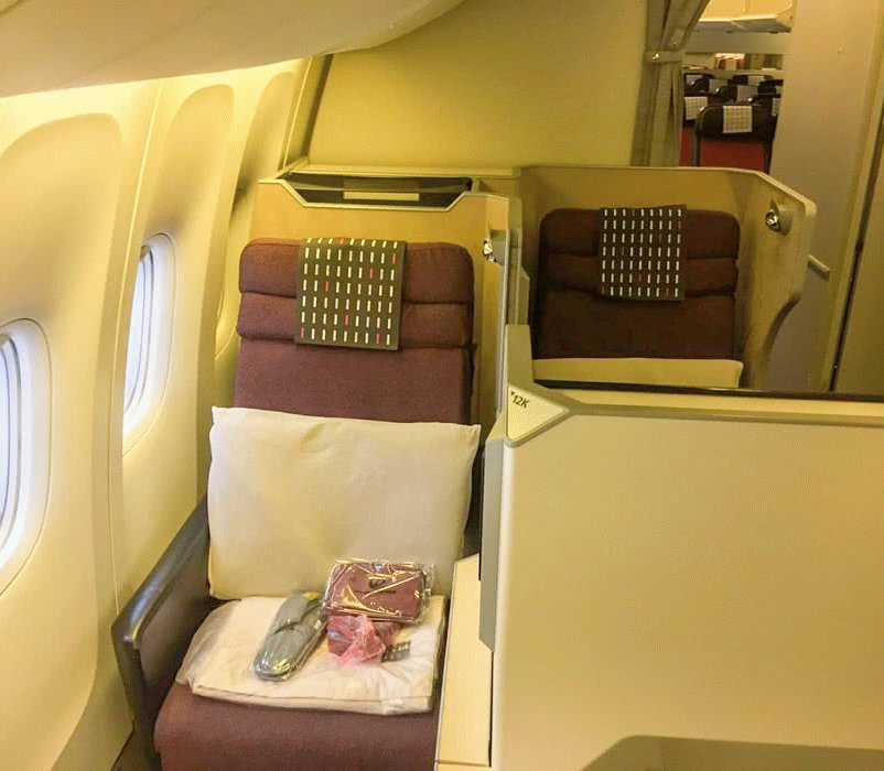 Flight Review: Japan Airlines JAL Business Class Sky Suites Tokyo To New York