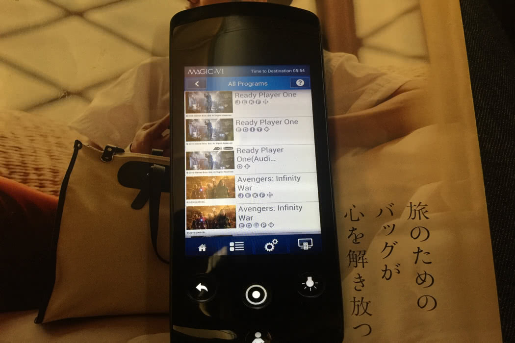 Flight Review: Japan Airlines JAL Sky Suites Bangkok to Tokyo