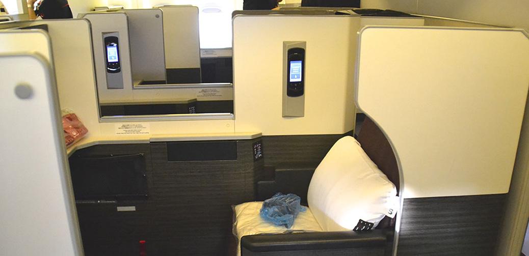 Japan Airlines First Class Flight Reviews