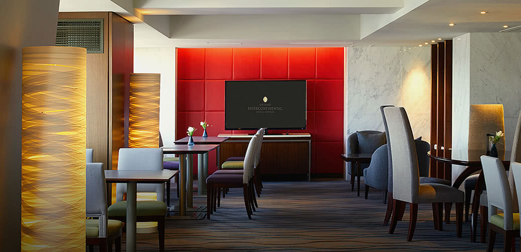 Best Executive Or Club Lounges At Hotels In Seoul