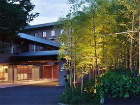 2 Nights At Hyatt Regency Kyoto, Japan