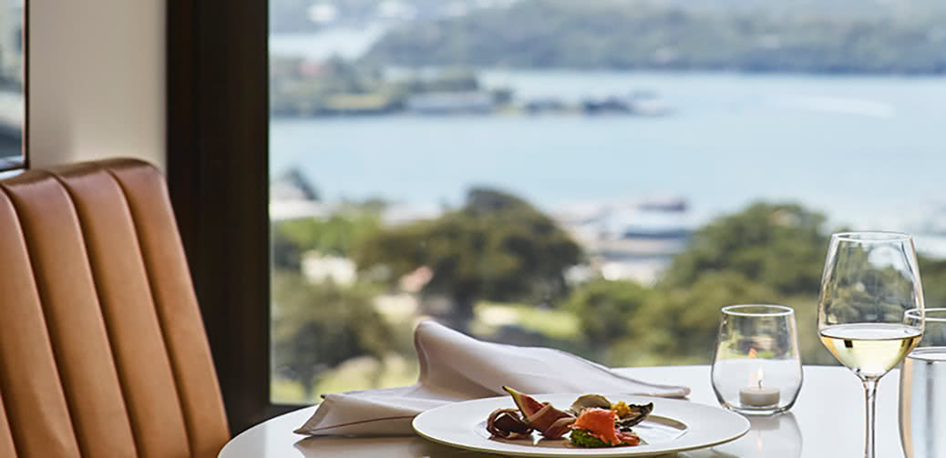 Does Four Seasons Sydney Have An Executive Lounge?