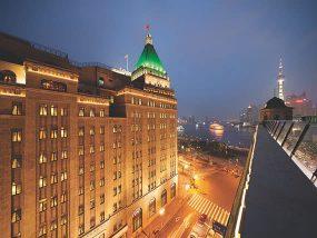 2 Nights At Fairmont Peace Hotel, Shanghai, China